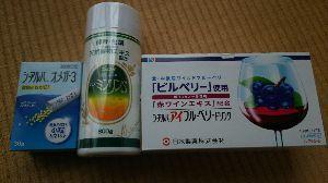 4550 - 日水製薬(株)  (東京に長期遊びに行っている間に)千株優待到着していました。 日水製薬従業員の皆さまありがとうござ