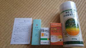 4550 - 日水製薬(株) 先ほど千株(自社品1万円相当)優待が到着しました。 熱望していた肝臓エキス+カキ肉エキスも入っていま