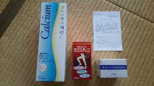 4550 - 日水製薬(株) 千株(1万円相当の自社製品)優待。 日水製薬従業員一同の皆さま、ありがとう。