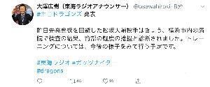 2018年6月17日(日) 西武 vs 中日 3回戦 松坂投手、軽度の背部の捻挫とのこと。