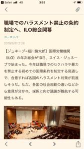 2201 - 森永製菓(株) 過労死、経営者責任