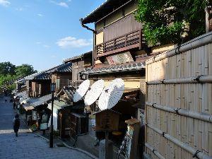 一枚の写真から こんばんは。  今夜は有難うございます。 雨風地震は大丈夫でしたか。 今日は暑かったです。  京都の
