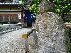 一枚の写真から ご無沙汰をしておりました。  暑い日が続いていますね、後二月の辛抱でしょうか。  京都から一枚貼りま