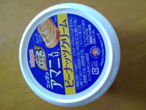 2001 - (株)ニップン ピーナッツクリーム嬉しかったです でも、いつも食べてる物に比べて甘味が少ないので、あれ?って思いまし