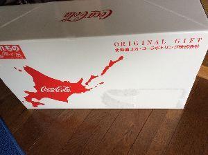 2573 - 北海道コカ・コーラボトリング(株) 優待来てました。(*´ω`*)