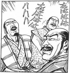 6338 - (株)タカトリ 値下がり率9位  おめでとう!㊗️🎉