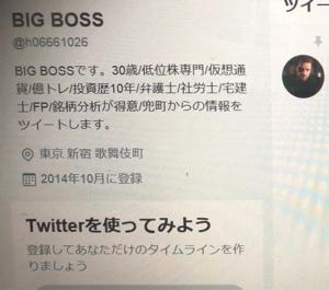 4829 - 日本エンタープライズ(株) 分かりやすいチャートやな ところで本人はんどこ行ったんや 弁護士事務所にでもいったんかいな それとも