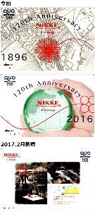 3201 - ニッケ 株主優待をもらうようになって、【 700円のクオカード】 って、初めて見ました。 ※2017年5月末