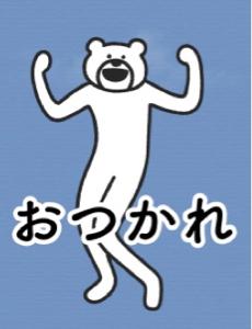 3201 - ニッケ 買い増しだぉ!