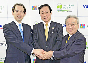 6172 - (株)メタップス みずほフィナンシャルグループ(みずほFG、東京都)と東邦銀行は15日、本県で電子マネーのQRコード決