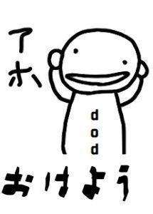 6172 - (株)メタップス カッペのdod  ぷぷぷ