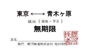 6172 - (株)メタップス しかし「アホルダー」とは、よく言ったものだな?(笑) 「het劇団」に「nagimasataku」、