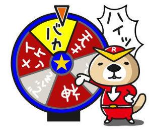 6172 - (株)メタップス ssp氏も仲間だね ٩( ´◡` )( ´◡` )۶