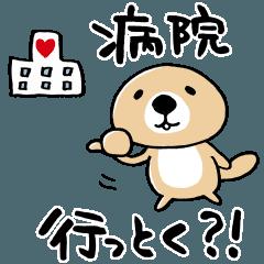 6172 - (株)メタップス ねっ、妄想全開なのはどっちだ w ((`・∀・´))