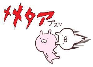6172 - (株)メタップス 「みろくダック」よ、悪いことは言わん。 連休前に「損切り」しておけ。 「損切り」した場合、連休明けは