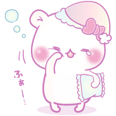 6172 - (株)メタップス 明日も遊んであけりゅね おやすみ〜 (*´﹃`*)