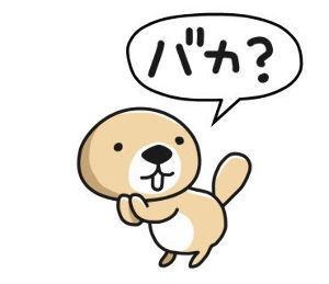 6172 - (株)メタップス ( ๑˃̶ ॣꇴ ॣ˂̶) おやすみ〜 💖