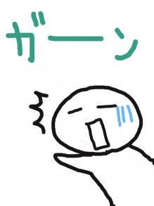 6172 - (株)メタップス ゔゔゔ♪♪♪♪♪♪♪♪♪♪♪♪♪♪♪♪♪♪♪♪♪♪♪♪♪♪♪♪♪♪♪♪♪♪♪♪♪♪♪♪♪♪♪♪♪♪♪