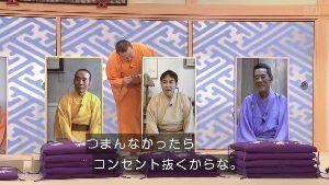 4563 - アンジェス(株) (*´>∀<`*)キャハッ