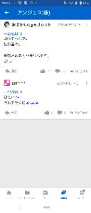 4563 - アンジェス(株) ババアもう寝たのか? 早っ!