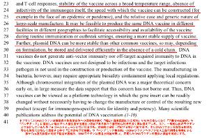 4563 - アンジェス(株) 超絶ゴイスー情報ありがとうございます。WHOが昨年9月に発表した『プラスミドDNAワクチンの品質・安