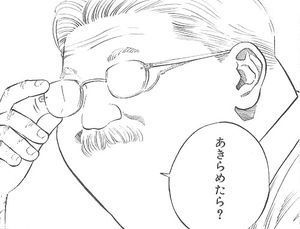 4563 - アンジェス(株) あきらめたら?