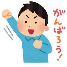4563 - アンジェス(株) 🦡🦡🦡🐾🐾🐾🐾