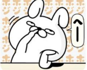 4563 - アンジェス(株) 興味無し⌒ヾ( ゚⊿゚)ポイッ
