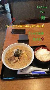 4563 - アンジェス(株) >オーマイガー🤦💦
