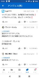 4563 - アンジェス(株) 銘柄を教えてくださいよ〜