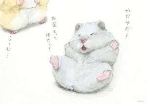 4563 - アンジェス(株) お腹すきましたね😄