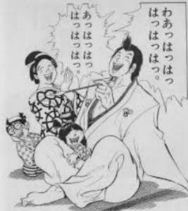 4563 - アンジェス(株) 何ゆうとんねん‼️😂  ワケわからん