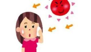 毎日が寂しくて、、友達が欲しい たろーさん、ちーさん、おはようございます。  今日は、夏至の日と、冷蔵庫の日だそうです。 夏至って、