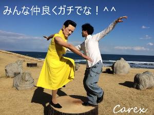2311 - (株)エプコ 資産株のエプコ!