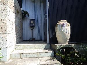 2311 - (株)エプコ 暑いですね!。。。朝仕事で。。。。。 旅行で買ってきた「大壺」を (かなり高額^^ 風水から学んで。