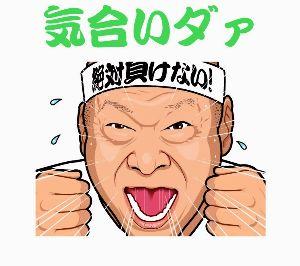 しかし弱い弱い弱い弱い弱いヤクルト 小川淳司監督、こういう時こそwww