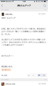 5704 - (株)JMC サルコお得意の買います詐欺