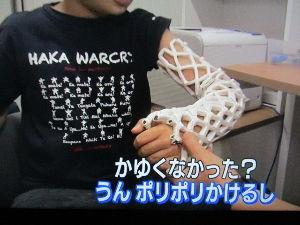 5704 - (株)JMC 2019年10月28日 NHKまちかど情報室にてテレビ放送されオススメされた商品 テーマは「つながっ