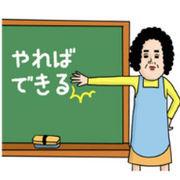 ドドドドドどーでもいい★Part2