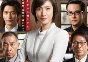 【 テレビ朝日全般 】 木曜8時は「警視庁捜査一課長」  続いて9時は「緊急取調室」最終回らしいです。