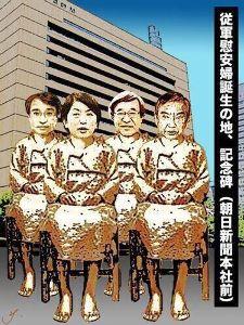 ここ見ている人調査ーーーみなさんご協力を 大韓民国 大分省 知事になるニダ。