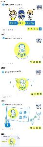4668 - (株)明光ネットワークジャパン 過去の優待クオカード -。