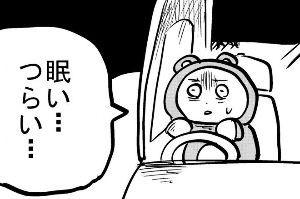 きおくwww う~むwww(爆