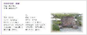 'どこにもない場所' お久しぶり、去年の8月から7ヶ月ほど入院してましたw  それはさておき(^_^;)  「倉橋由美子