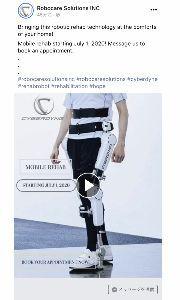 "CYBERDYNE 情報・ニュース・体験談・予想・期待・思い などなど掲示板♬♬  フィリピンのサイバーダイン子会社 "" robocare solutions inc. &"