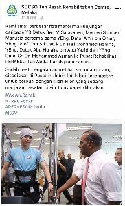 CYBERDYNE 情報・ニュース・体験談・予想・期待・思い などなど掲示板♬♬ 昨日、マレーシアの人的資源省大臣がSOCSO(社会保障機構 )CEOのAziz Mohammed博士