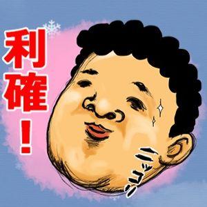 1332 - 日本水産(株) 上げ基調やとは読む(>_<) 読むが 所詮株の事(`_´)ゞ  小まめな利確