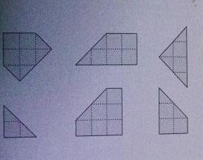 数学教えてください! 数学パズルで5分間思考トレーニング;Gakken。村上綾一著。稲葉直貴パズル出題より73番目の問題で