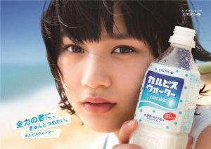 ☆。・アイドル大好き・。☆ ☆。・能年 玲奈・。☆  能年 玲奈のうねん れな 1993年7月13日生まれ 20歳 兵庫県出身