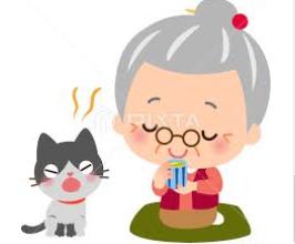 希望 ♪ 年寄りの  孤独解消の  ペット増え
